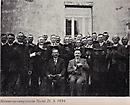 1934 mit Kantor Emil Feist unten rechts_1